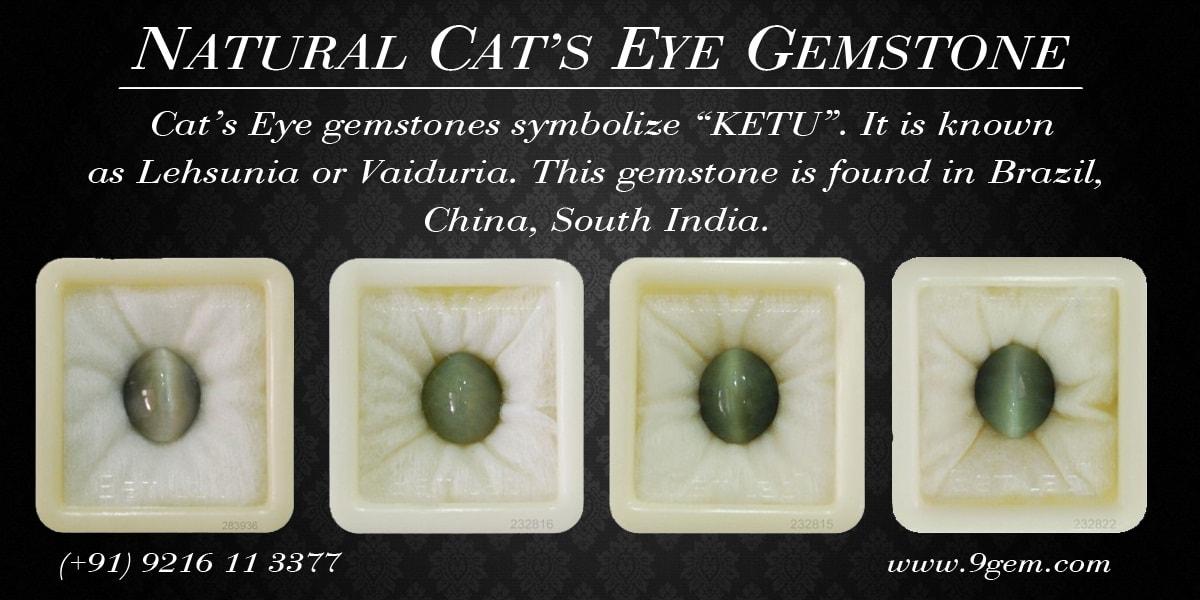 Catseye Gemstone