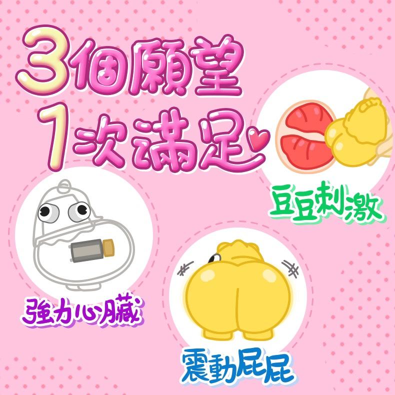 咕咕呆小親親按摩器3個功能圖