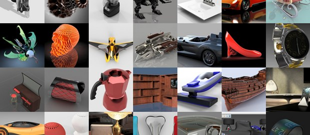 Fusion 360 Product Design Suite Entitlement