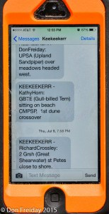 keekeekerr text messages july 2015 dpf-6514