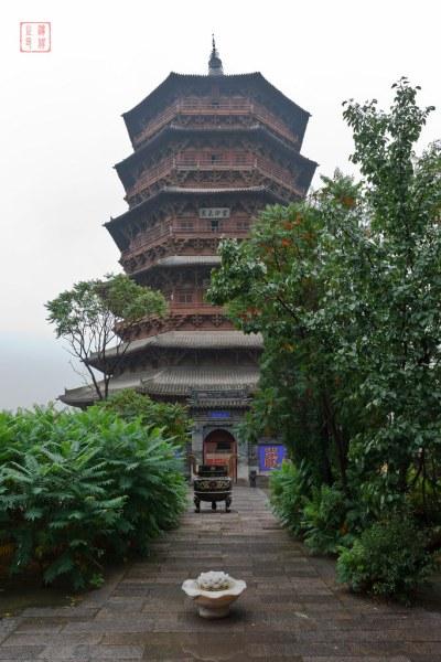 MUTA_pagoda