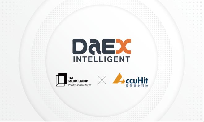 愛酷智能與關鍵評論網媒體集團合資成立AI與大數據事業