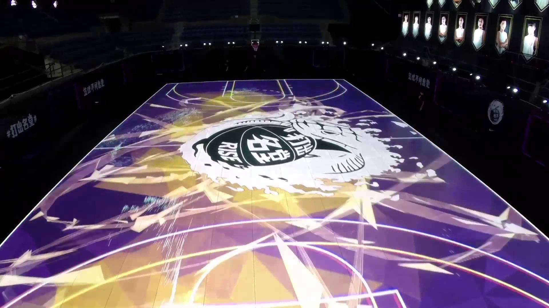 AllLED basketball court in Shanghai for Kobe Bryant created by Nike LEDs ArtTuesday