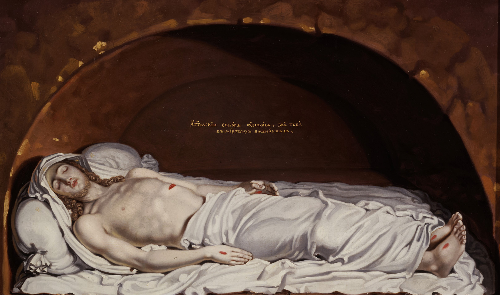 Image result for jesus lying in the tomb