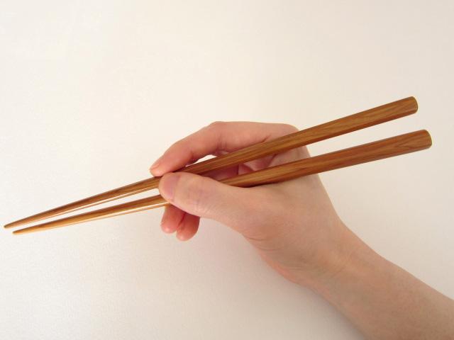 comer de hashi