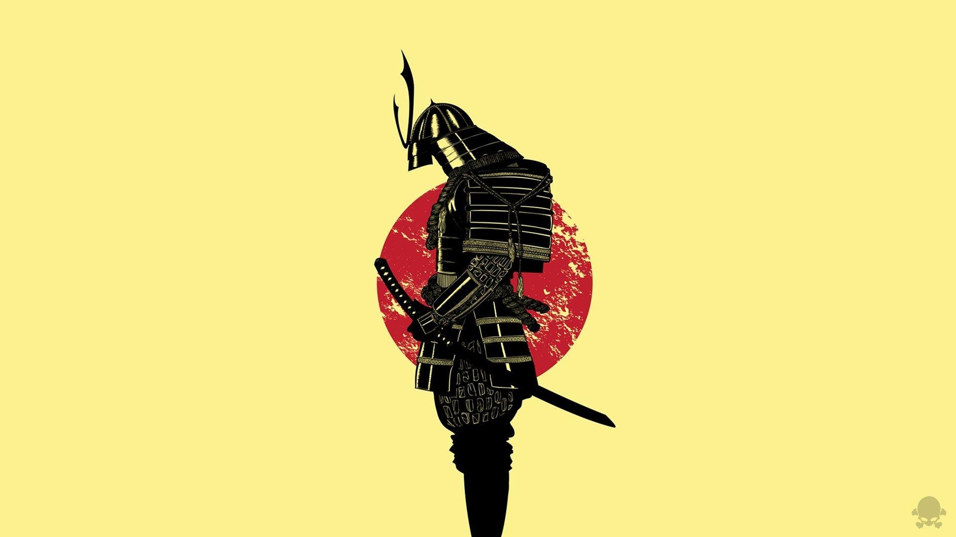 o medicamento natural dos samurais