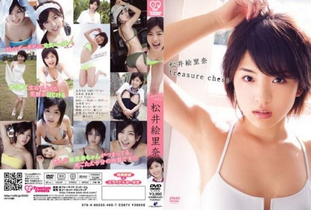 FOEN-027 Erina Matsui 松井絵里奈 – Treasure Chest