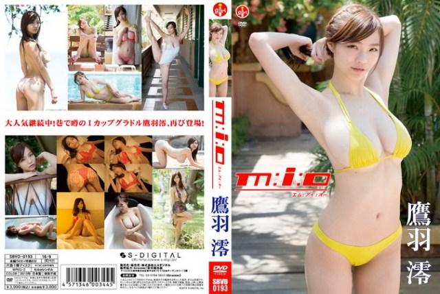 SBVD-0193 Mio Takaba 鷹羽澪 – m:i:o