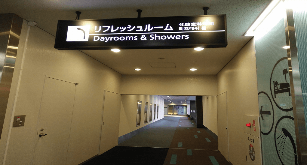 Narita Airport Transit Hotels Inside Of Narita Airport