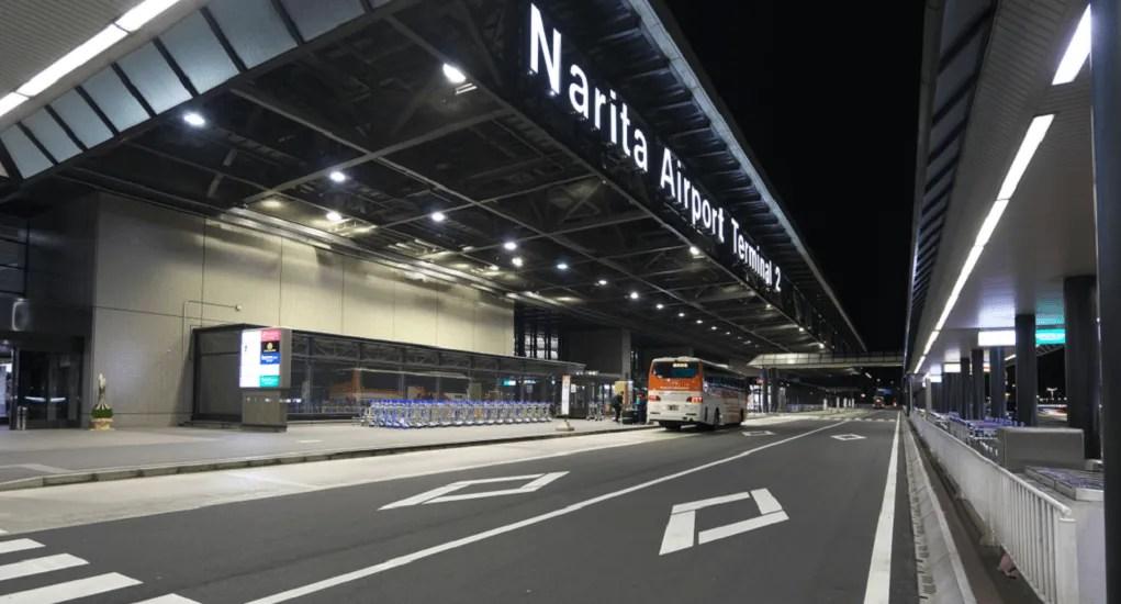 Narita International Airport - Terminal 2 | Airpaz Blog - แหล่งคำแนะนำเกี่ยวกับวันหยุด ...