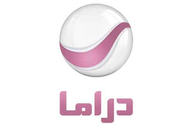 تردد قناة روتانا دراما الجديد على النايل سات تمتع بمشاهدة