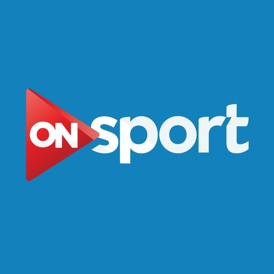 تردد قناة On Sport على النايل سات والأقمار الصناعية المختلفة