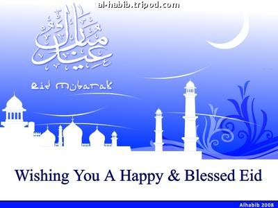 Kumpulan Ucapan Selamat Lebaran Idul Fitri Blog Alhabib