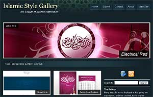 Islamic Style Gallery Launched