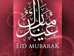 Eid ul Adha Mubarak 2009 Greeting Cards
