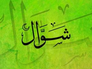 Peristiwa di Bulan Syawal dalam Islam