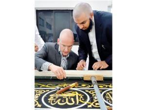 Islamophobic Politician Reverted to Islam