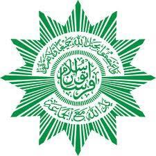 logopersispersatuanislam blog alhabib