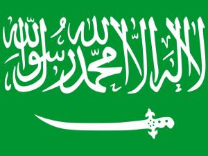 Saudi Arabia Announced 1 Ramadan 1436 AH = Thursday, 18 June 2015 CE