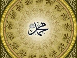 Berkah Shalawat Nabi: Menghapus Dosa & Meraih Cita-cita