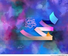 Kaligrafi Lukisan Nabi Muhammad