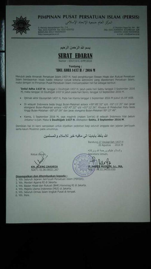 Surat Edaran PERSIS tentang penetapan Idul Adha, 10 Dzulhijjah 1437 H jatuh pada Senin, 12 September 2016.