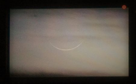 The photo of the crescent moon (hilaal) of 1 Sha'ban 1438 AH taken from Ambon, Moluccas, Indonesia on 27 April 2017.