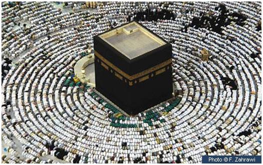 siaran langsung ibadah  haji dari Mekah