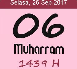 'Umar bin Khattab, Bapak Kalender Hijriyah