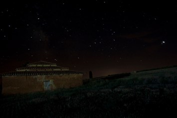 Palomar bajo las Estrellas