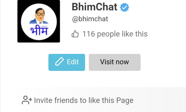 how to create BhimChat page