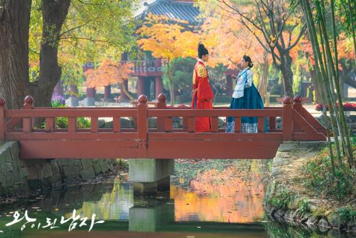 이색 여행지 왕이된남자 드라마 촬영지 남원 광한루