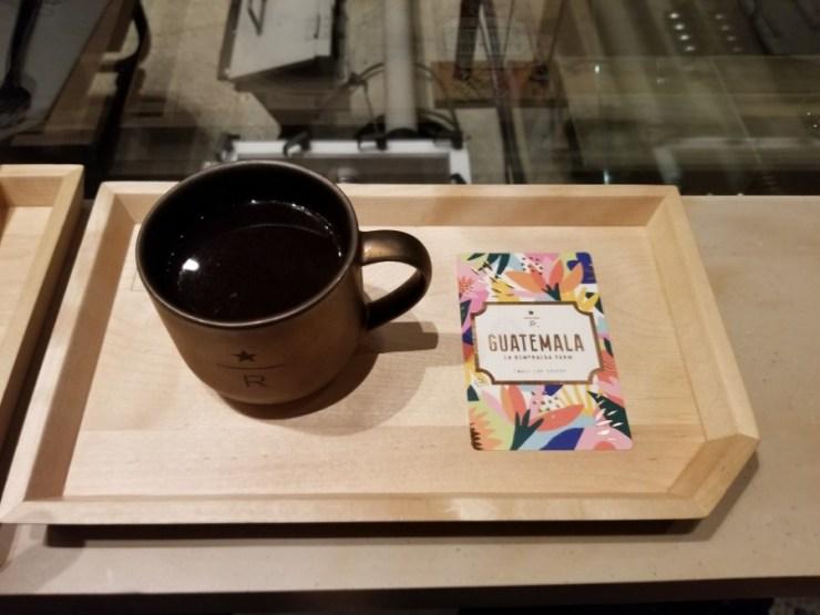 도쿄 나카메구로 스타벅스 리저브 로스터리 커피