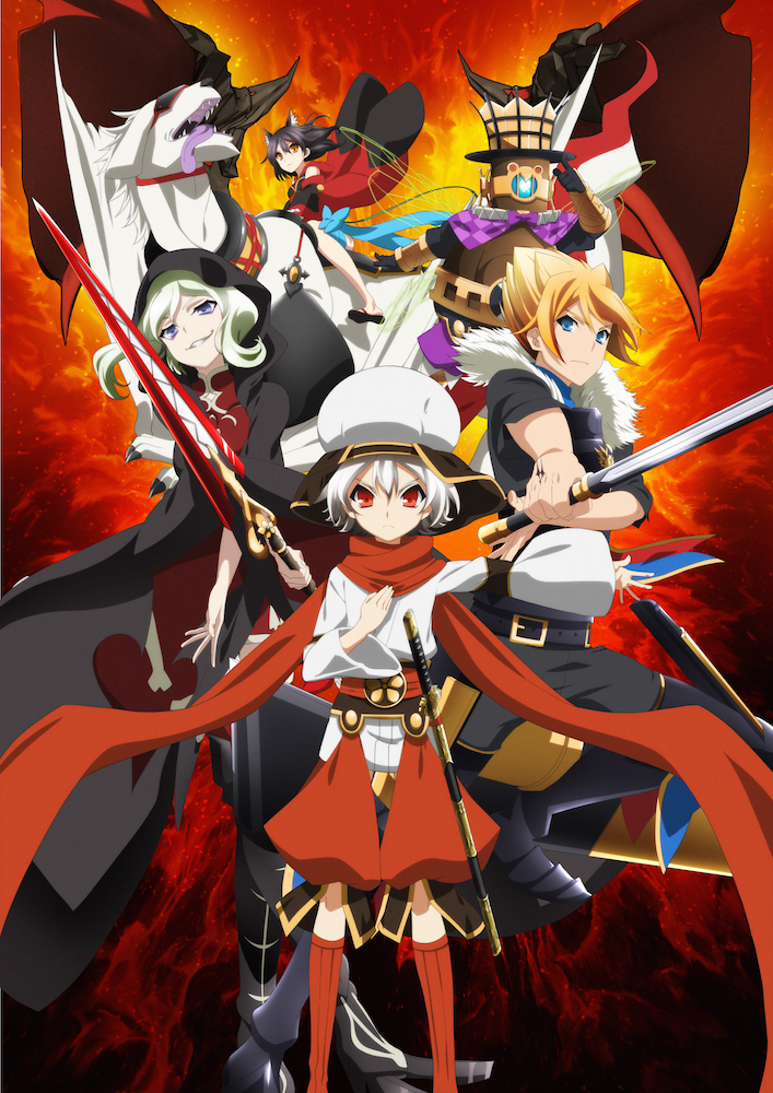 Anime Limited licenses Chaos Dragon  All the Anime