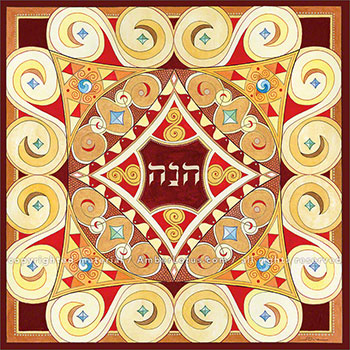 Image from our Hebrew Illuminations 2016 wall calendar featuring artwork by Adam Rhine. Click image for more info.
