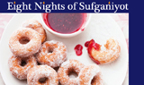 Sweet Origins: Sufganiyot for Hanukkah