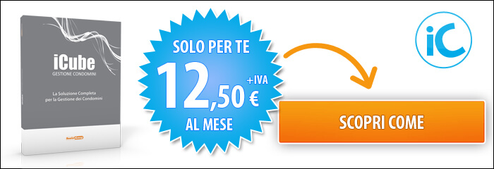 gestione condominio software iCube subscription