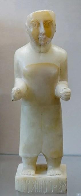 Statue_Ammaalay_Louvre
