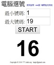 2014-05-12_174813