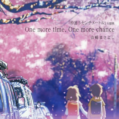 One More Time, One More Chance Album Cover