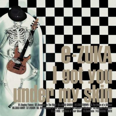 NEEDLESS Album Cover