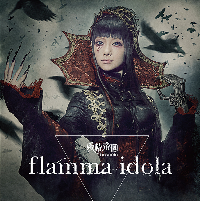 [Preview] Yousei Teikoku's Flamma Idola 20th Anniversary Single