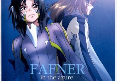 Fafner Soundtrack Cover