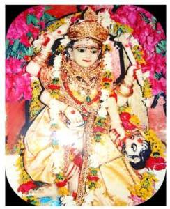 Devi Baglamukhi Pitambara Peeth