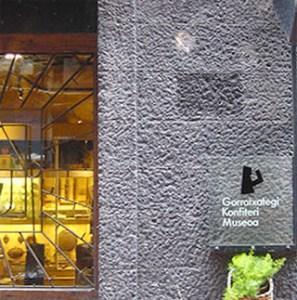Museo de la Confitería