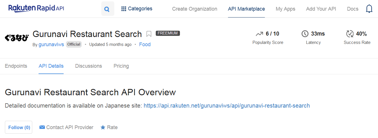 Gurunavi Restaurant Search API Documentation