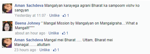 Mangalyaan Comment 4