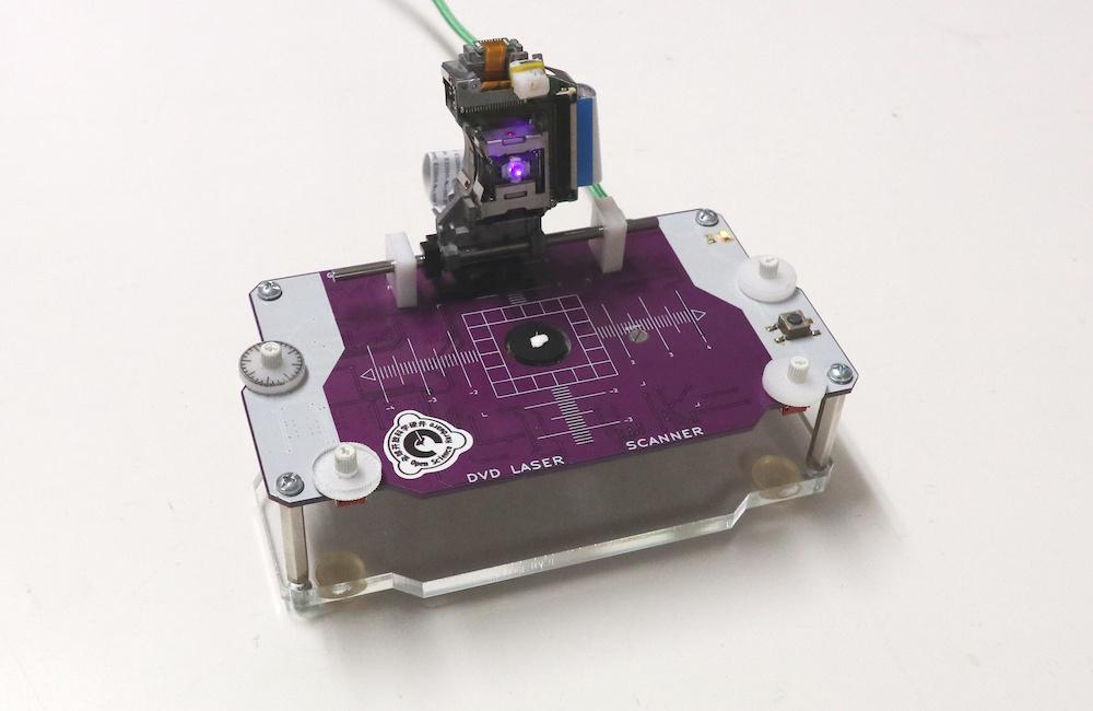 DVDLaserScannerOpen - Electrogeek