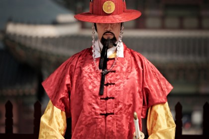 Gyeongbokgung Palace Guard