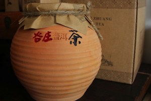 Our 2012 Liji artisan purer tea is in an earthenware vessel like those that came into use in the 14th century in China.